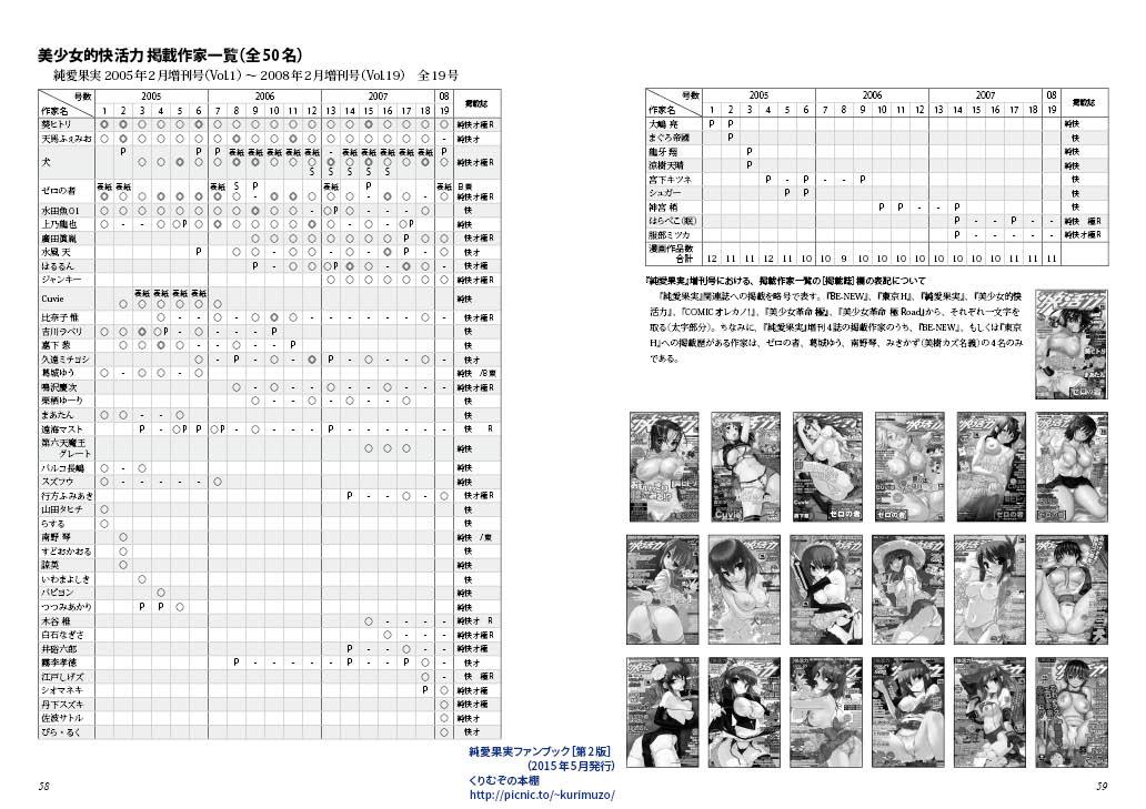 58_59.jpg