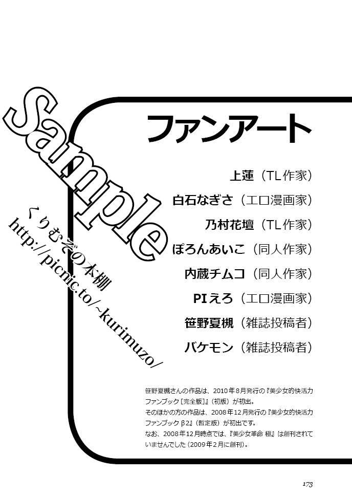 sample12.jpg