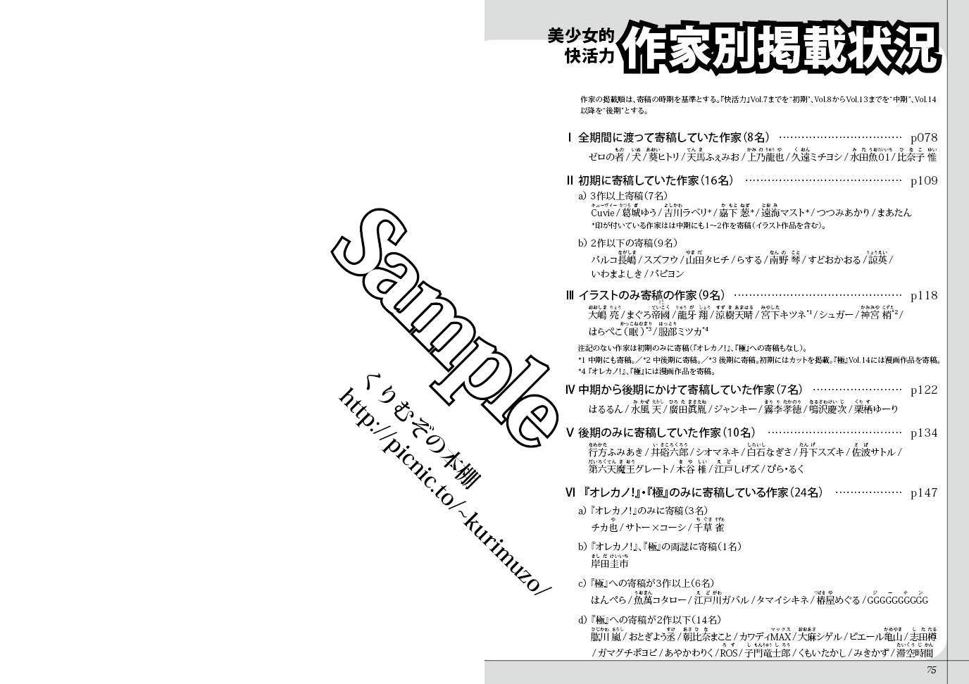 sample5.jpg