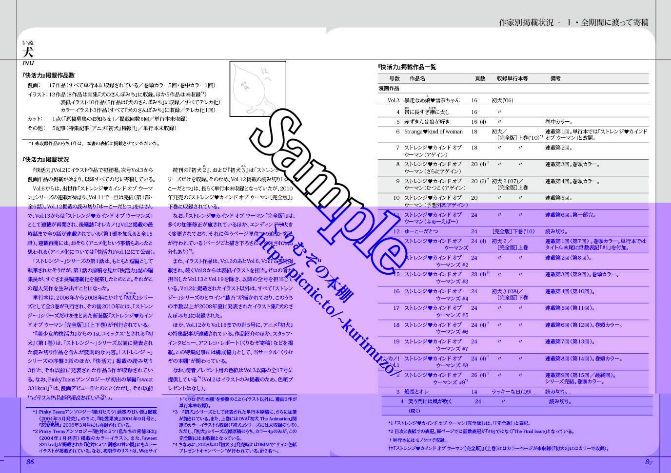 sample6.jpg